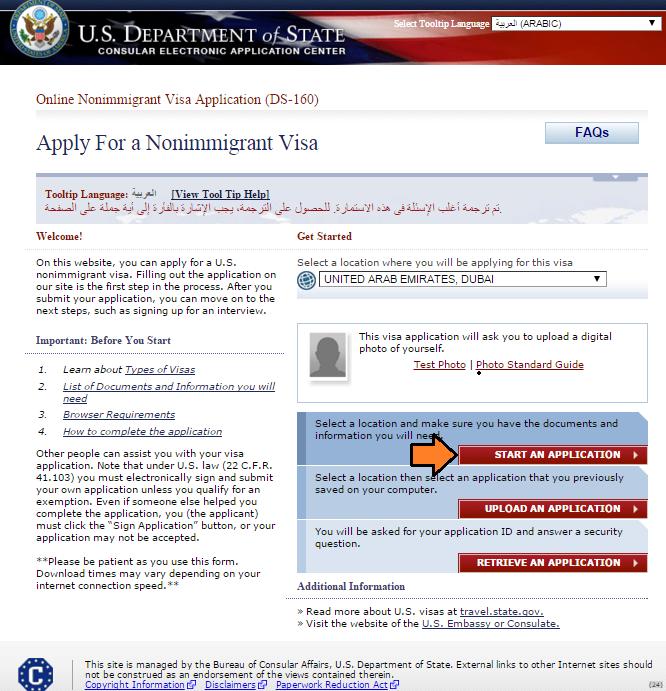 وبسایت سفارت امریکا| تهران کردیت کارت