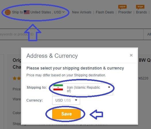 خرید از وبسایت چینی | تهران کردیت کارت