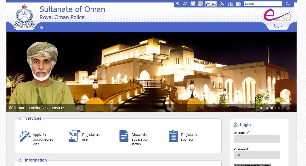 صدور ویزای توریستی عمان | تهران کردیت کارت