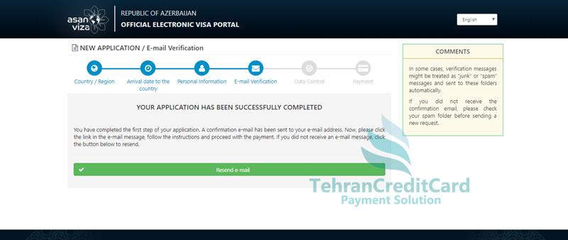 پرداخت ویزای آذربایجان با ویزا کارت | تهران کردیت کارت