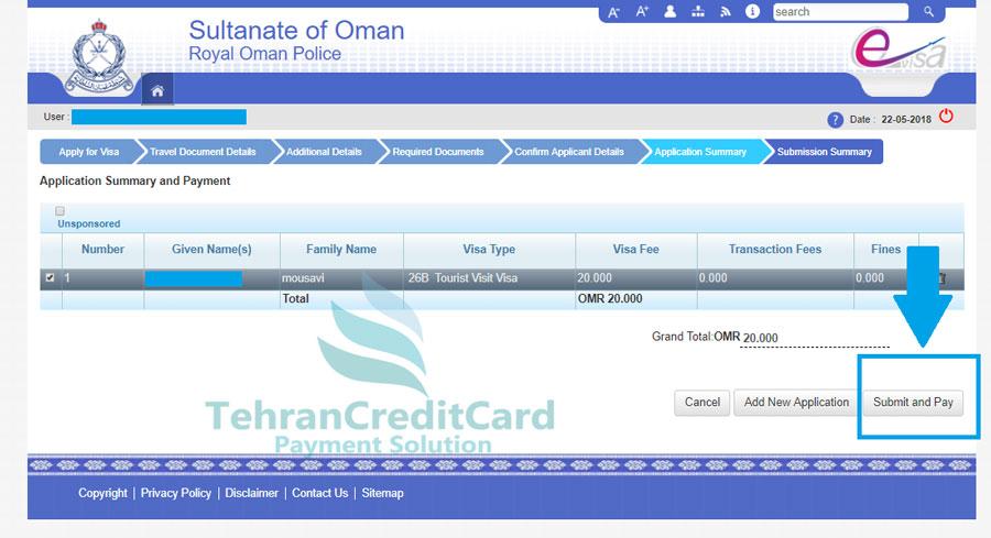 صدور ویزای فوری آنلاین عمان | تهران کردیت کارت