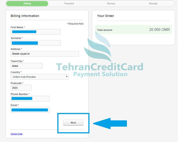 پرداخت با مستر کارت و ویزا کارت عمان | تهران کردیت کارت