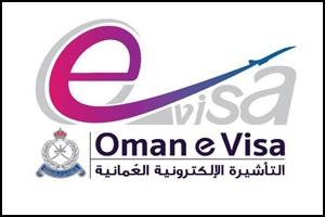 پرداخت ویزای مسافرتی عمان | تهران کردیت کارت