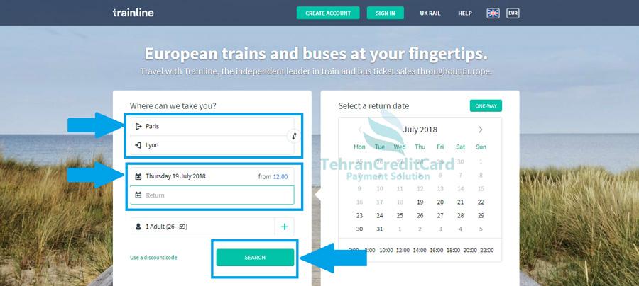 پرداخت اینترنتی قطار بین المللی | تهران کردیت کارت