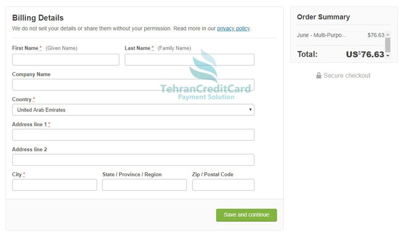 پرداخت خرید قالب سایت | تهران کردیت کارت