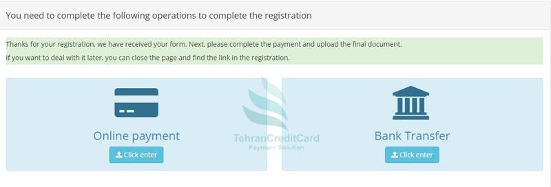 پرداخت هزینه ثبت نام کنفرانس بین المللی | تهران کردیت کارت