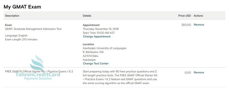 پرداخت آزمون GMAT | تهران کردیت کارت