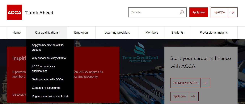 ثبت نام آزمون ACCA | تهران کردیت کارت