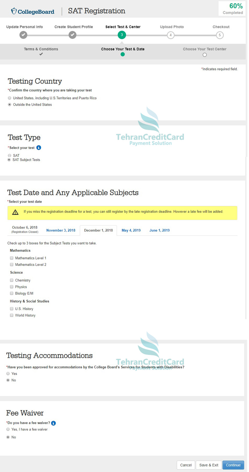 زمان برگزاری آزمون SAT | تهران کردیت کارت