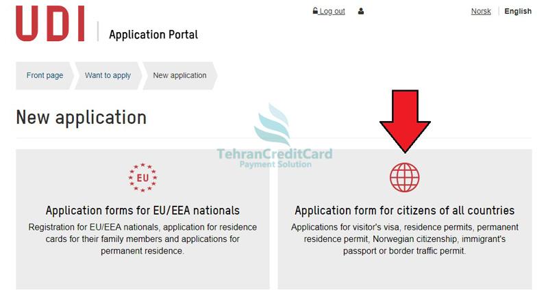 پرداخت ویزای نروژ | تهران کردیت کارت