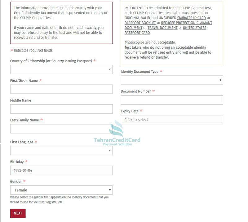 تکمیل فرم ثبت نام آزمون CELPIP | تهران کردیت کارت