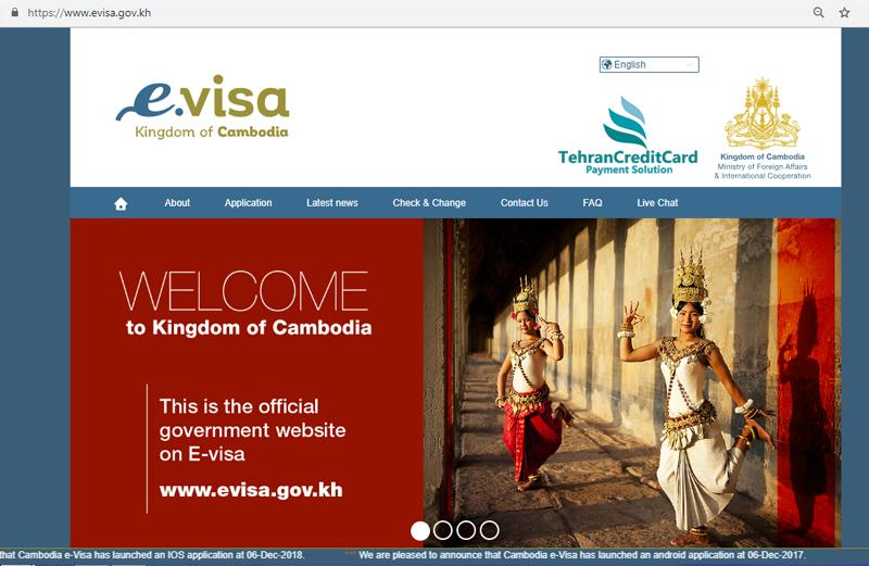 صدور ویزای توریستی کامبوج | تهران کردیت کارت
