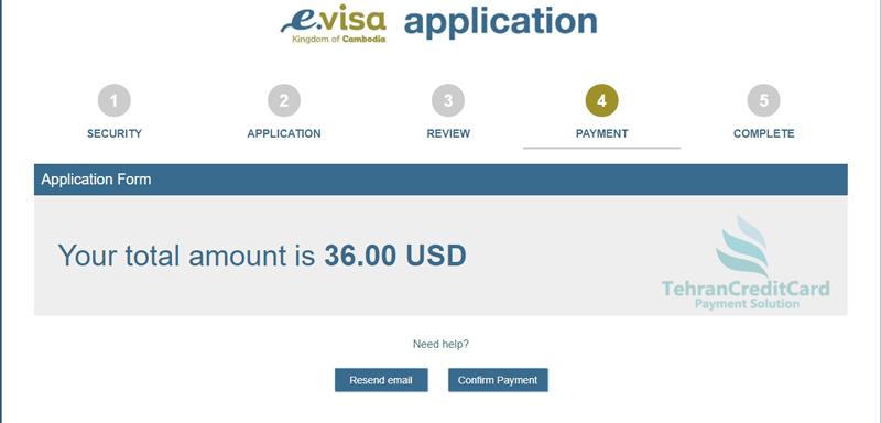 پرداخت ویزای کامبوج | تهران کردیت کارت