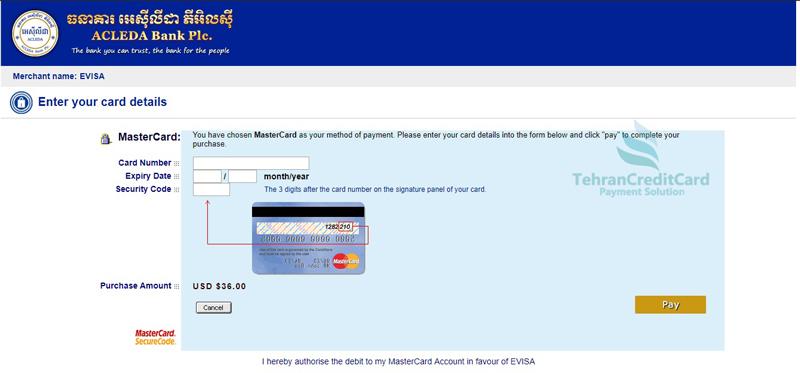 پرداخت ویزای توریستی کامبوج | تهران کردیت کارت