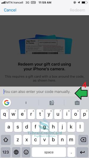 وارد کردن کد گیفت آیتونز | تهران کردیت کارت