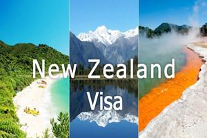 هزینه ویزای مهاجرتی نیوزلند | تهران کردیت کارت