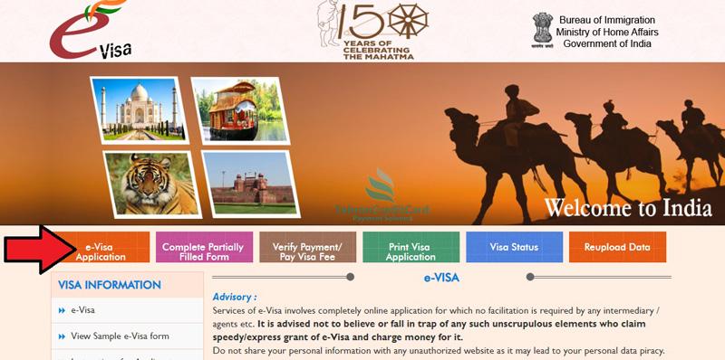 ویزای الکترونیک هند| تهران کردیت کارت