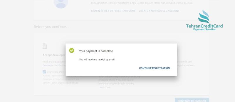 Google payment method | Tehran credit card