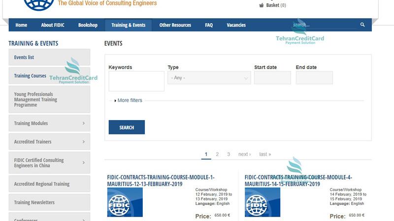 تکمیل پروفایل FIDIC | تهران کردیت کارت