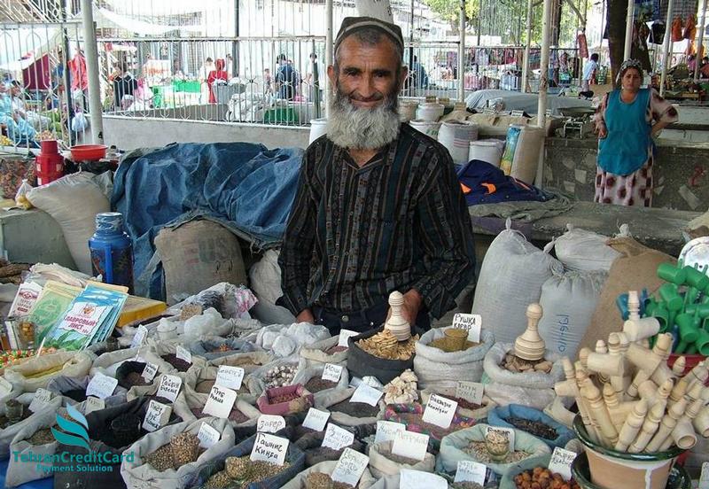 ویزای توریستی تاجیکستان | تهران کردیت کارت
