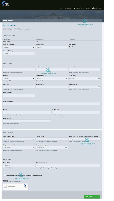 تکمیل فرم ویزای تاجیکستان | تهران کردیت کارت