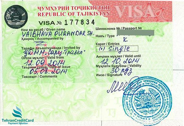 دریافت ویزای تاجیکستان | تهران کردیت کارت