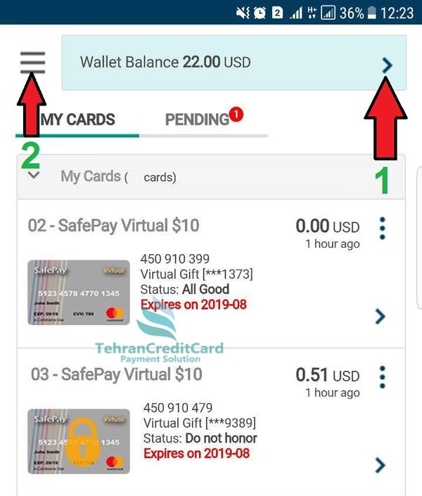 صدور کارت مجازی با استفاده از ولت Wallet