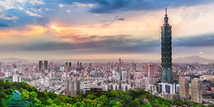 ویزای آنلاین تایوان | تهران کردیت کارت