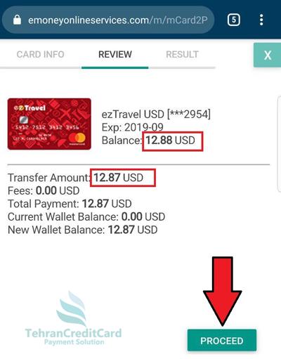 انتقال از card to wallet | تهران کردیت کارت