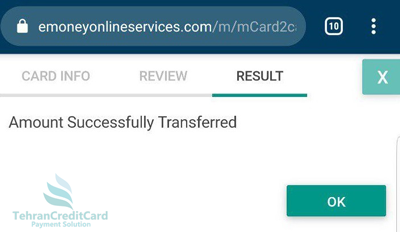 انتقال موجودی کارت به والت | تهران کردیت کارت